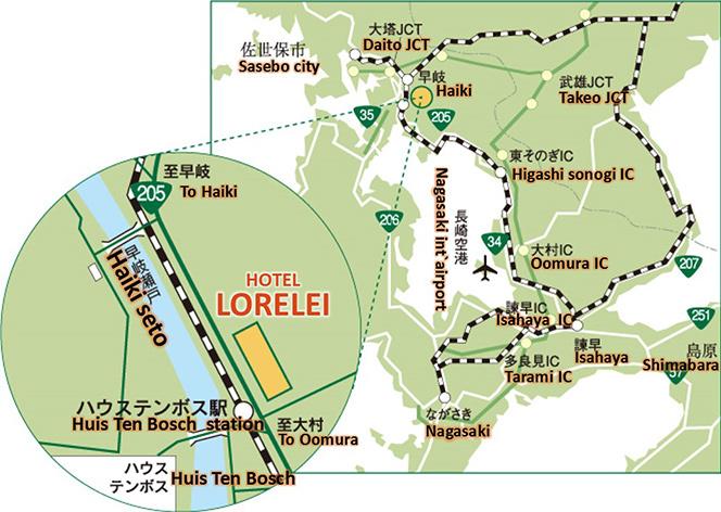 access / Free shuttle bus timetable[Hotel LORELEI] Sasebo